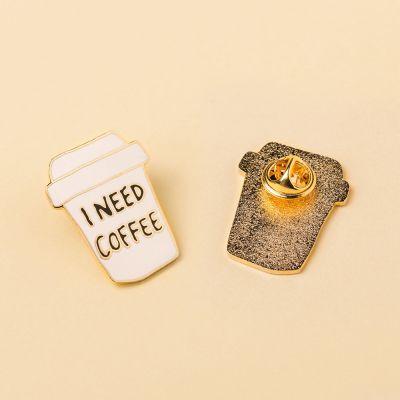 Sieraden - I Need Coffee pin