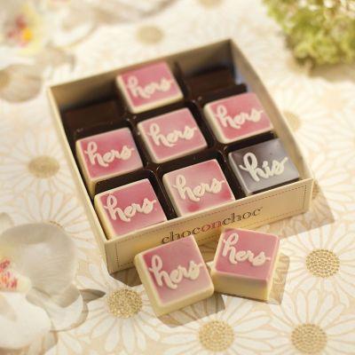 Solden - Hers Hers His chocolade