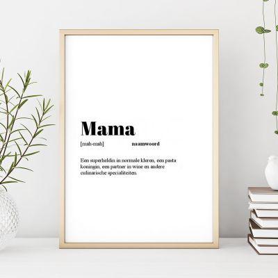 Baby cadeaus - Personaliseerbare Woordenboek Poster